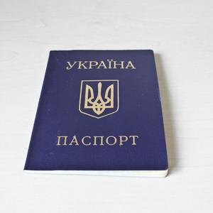 """Порошенко хочет лишать крымчан гражданства за участие в """"выборах"""""""