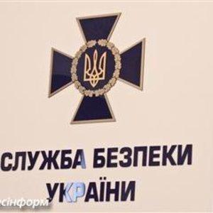 Украинская правда: СБУ преследует нашего журналиста