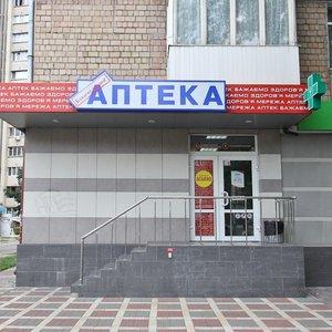 В Украине откроют информацию об испытаниях лекарств