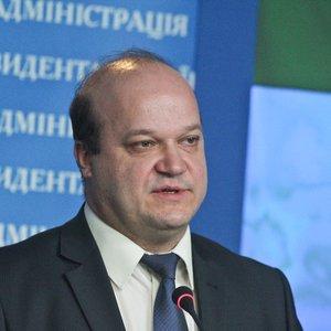 США и Украина запускают совместный ядерный проект: фото