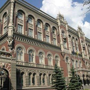 """НБУ открыл сайт для борьбы с """"давлением"""" политиков и олигархов"""