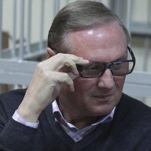 Дело Ефремова: в ВАКС объяснили, когда пройдет судебное заседание