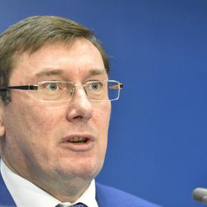 """Суд завел дело по """"социальной рекламе"""" Луценко"""
