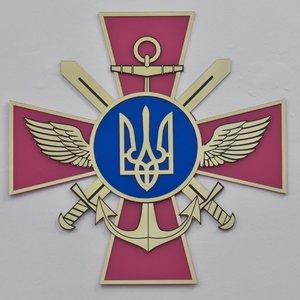 Смерть Захарченка активізувала провокації проти ЗСУ - розвідка