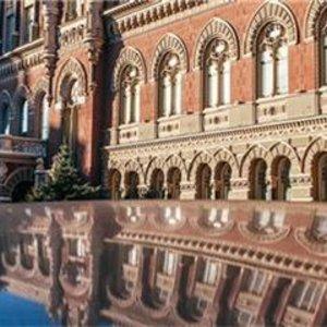 Залоговое имущество НБУ продадут через иностранных советников