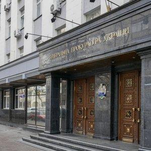 Дело Межигорье: о подозрении сообщили восьми лицам - ГПУ