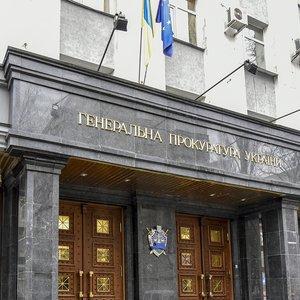 """Суд приговорил фейкового """"родственника Холодницкого"""" к 6-ти годам"""