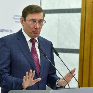 Имущество Захарченко снова будет арестовано - Луценко