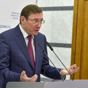 """Луценко о законе """"маски-шоу стоп"""": Препятствие для следователей"""