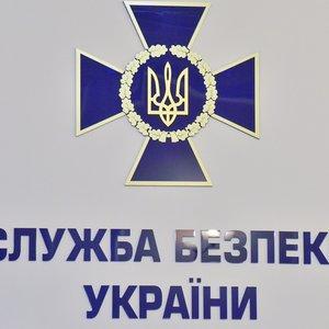 """СБУ расследует, как в Черновцах хотели """"вернуть"""" Румынии Буковину"""