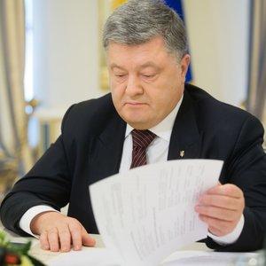 Декларация Порошенко: более 1 млрд грн дивидендов от Rothschild