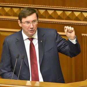 Луценко: Немає юридичних і моральних підстав для моєї відставки