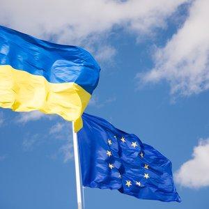 ЕС выделяет Украине второй транш на поддержку ОСМД