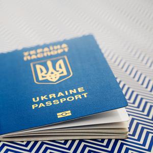 Китайская провинция Хайнань отменила визы для украинцев
