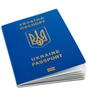 Ще одна країна ввела безвізовий режим для українців