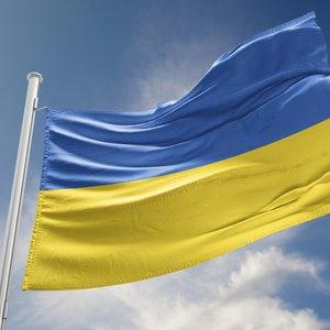 Индекс восприятия коррупции: Украина совершила качественный рывок