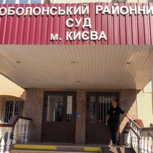 Дело Януковича: суд объявил перерыв на месяц