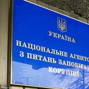 НАЗК схвалив скасування декларування для громадських працівників
