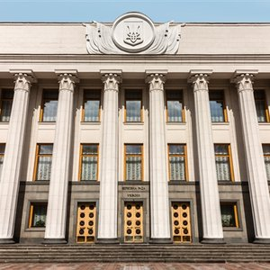 Рада розблокувала підписання судової та пенсійної реформ