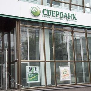 """Украинская """"дочка"""" Сбербанка сменила прибыль на убыток"""