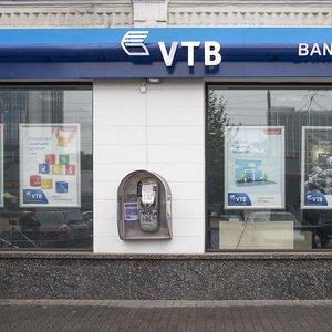 Суд вернул Фонду гарантирования имущество ВТБ Банка