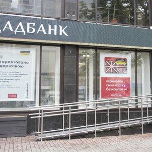 Ощадбанк проиграл апелляцию на арест имущества Укртелекома