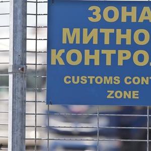 На границе с Польшей протестующие перекрыли дороги