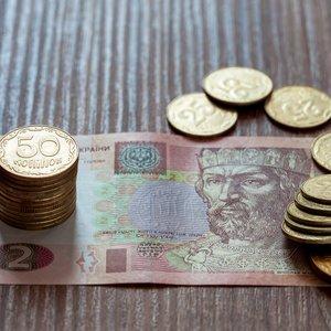 Украинцам в 4,3 раза сократили субсидии