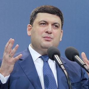 Гройсман рассказал о главной экономической проблеме Украины