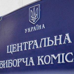ЦИК: В округе Черниговской области не подсчитали вовремя голоса