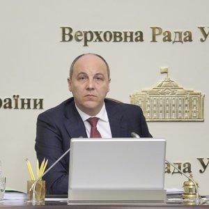 Парубій підписав закон про створення Антикорупційного суду