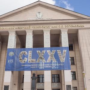 МОЗ оголосило конкурс на посаду ректора медуніверситету