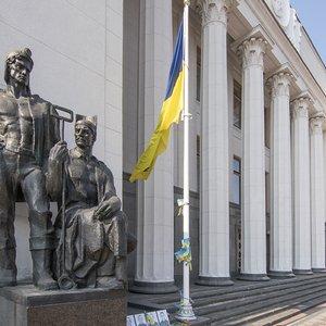 Верховна Рада підтримала винагороду викривачам корупції
