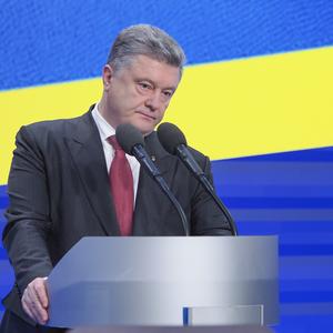 Порошенко: Изменения в Конституцию по статусу Крыма еще не готовы