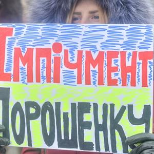 Рух нових сил на Майдане требовал импичмента Порошенко: фото