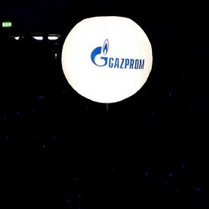 Финал ЛЧ: с улиц Киева после скандала убрали логотипы Газпрома