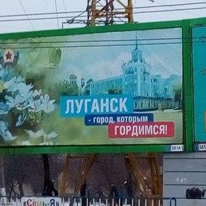 Боевики снова оставили Луганск без мобильной связи Vodafone