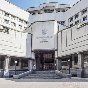 КСУ просят признать языковой закон неконституционным: документ