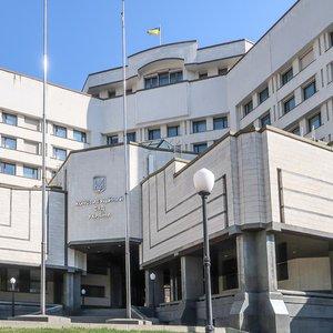 Конституційний суд визнав закон про референдум неконституційним