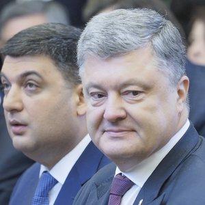 Налог на выведенный капитал: между Порошенко и Гройсманом