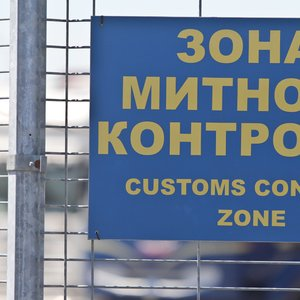 ГБР обыскивает Волынскую таможню из-за схем с импортными авто