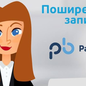 Украинский PatentBot начал регистрировать бренды в ЕС