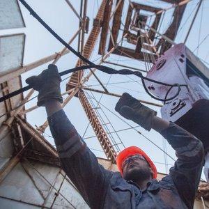 Кабмин одобрил кредит ЕБРР для Укргаздобычи под госгарантии