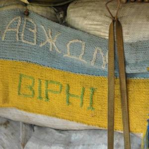 У Донбасі бойовики били з Граду, загинув військовий з Лисичанська