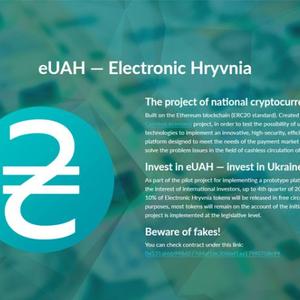 """НБУ """"удалил из интернета"""" сайт с фейковой криптогривней"""
