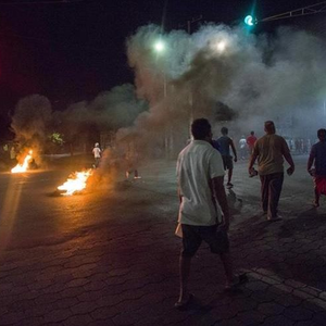 В Никарагуа в ходе протестов против реформ погибли пять человек