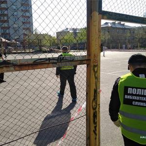 В Киеве на спортивной площадке произошел взрыв