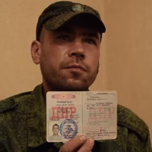 Военные задержали на линии фронта боевика из Макеевки: видео