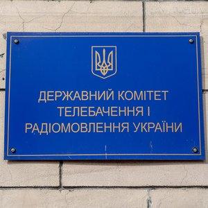 """В Україну не пропустили книгу, що рекламує """"російське бойове НЛП"""""""