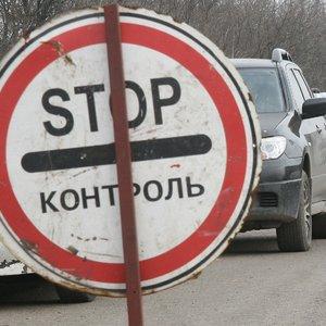 Росіян садитимуть за незаконний в'їзд в Україну